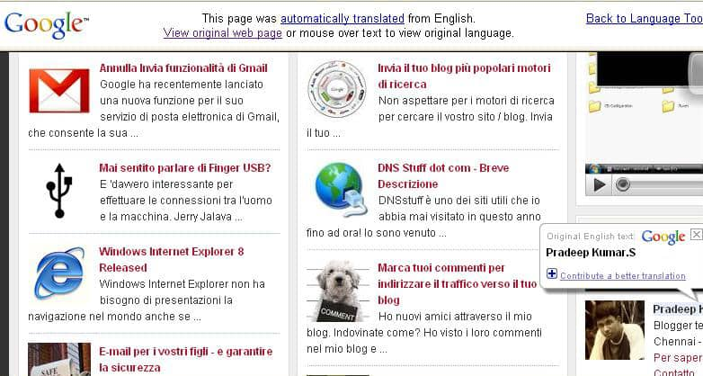 Translation Of My Blog