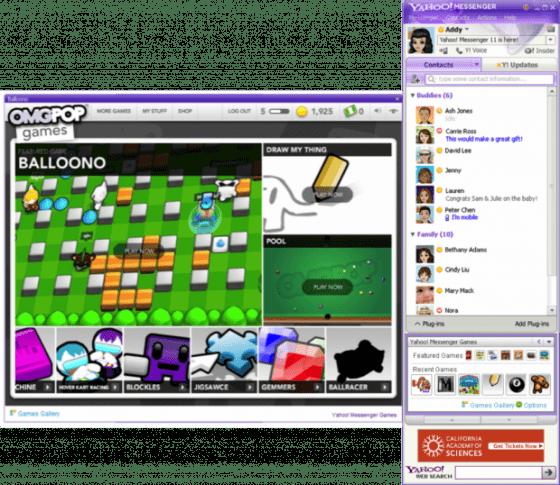 Yahoo Messenger Beta 11 screenshot