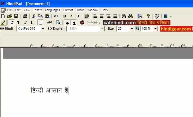 Free Download Hindi Typing Practice Book - bigimixer