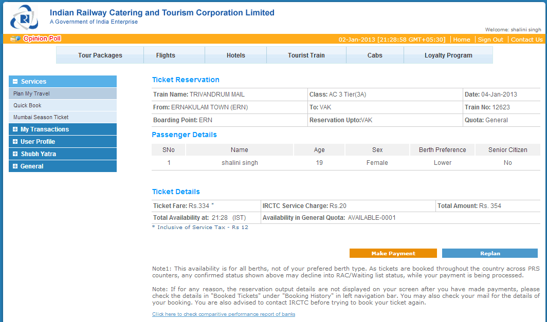 Ticket Reservation 2 - IRCTC