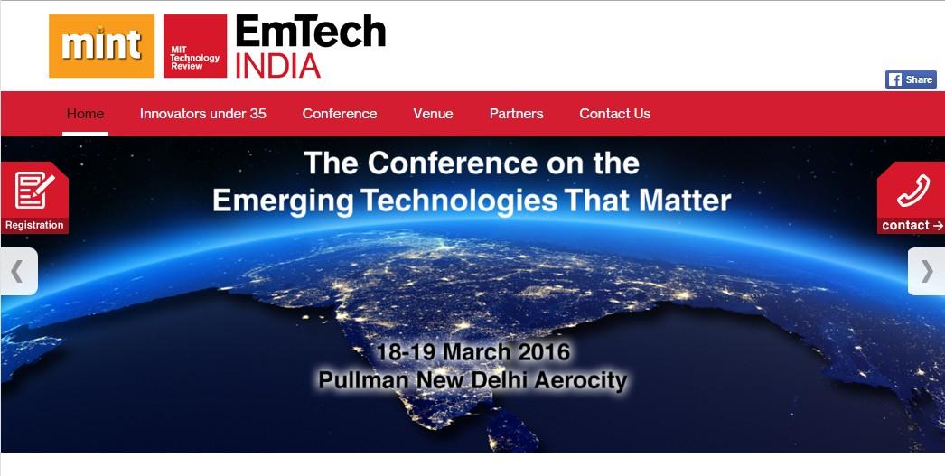 EmTech 2016