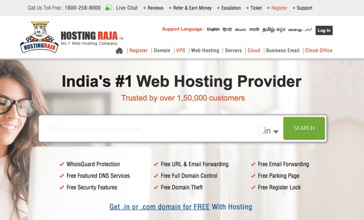 Hosting Raja Review